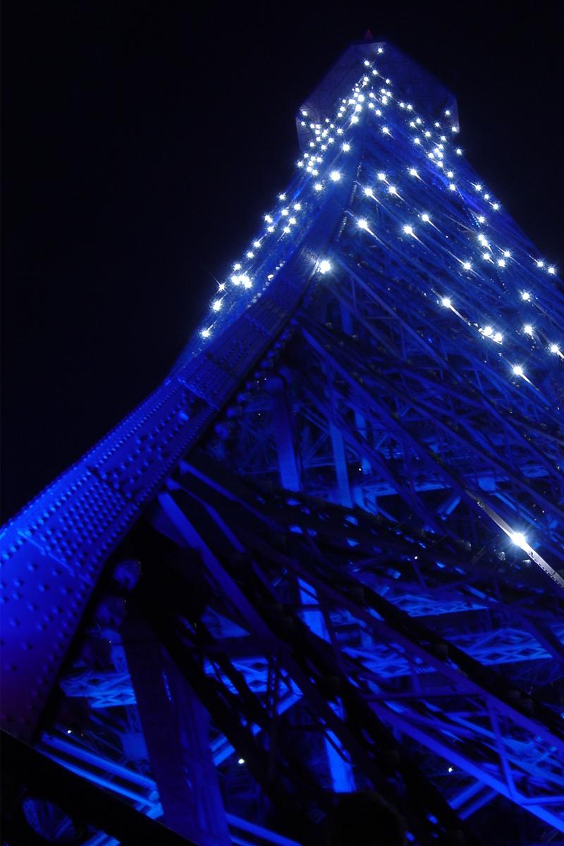 Eiffel Far