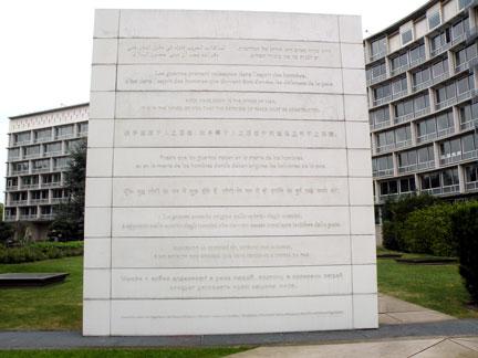 UNESCO-24