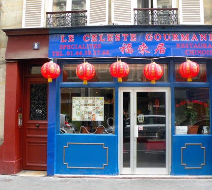 It S Frustrating Because There Are A Slew Of Chinese Takeout Restaurants On The Rue St Antoine Where I