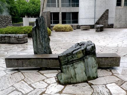 UNESCO-13