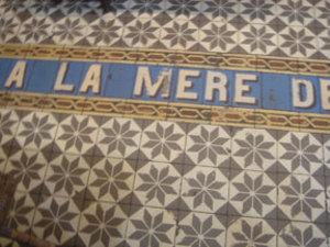 Lamere1